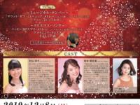 【12/8】クリスマスコンサート♪JR大森駅ギャラリーPALOS